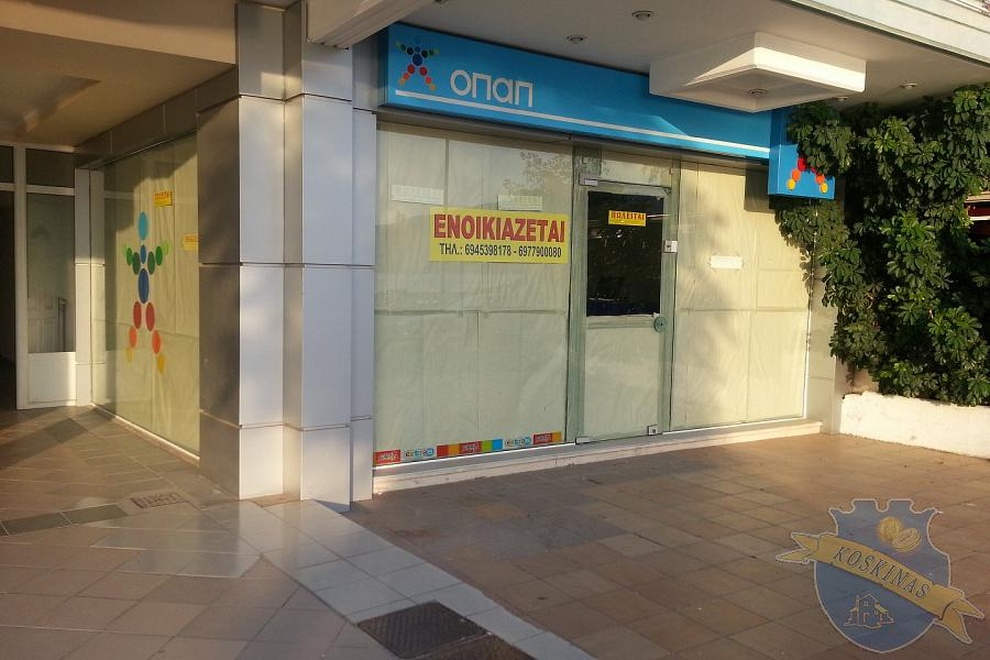 Shop For Rent - Offer - IGOUMENITSA, THESPROTIA
